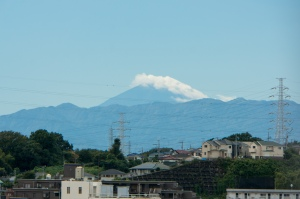 Fujisan in the distance finally shows itself